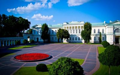 Vilnius – Palazzo Presidenziale e Università