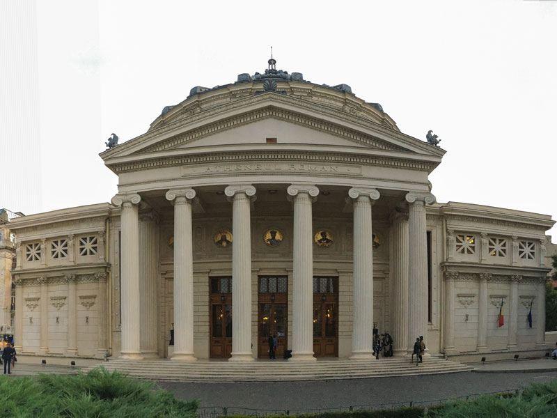 Cosa vedere a Bucarest – Ateneo Rumeno