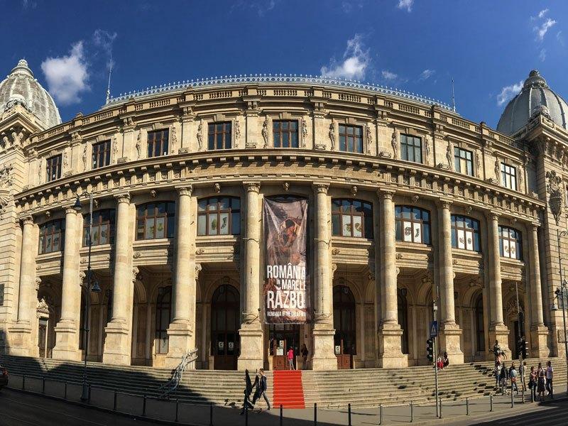 Cosa vedere a bucarest museo nazionale di storia for Bucarest cosa visitare