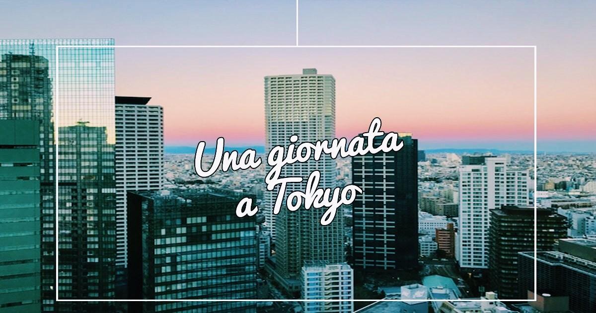 Esplorando Tokyo: una giornata tra Harajuku e Takeshita Dori