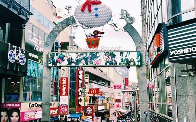Takeshita-Street