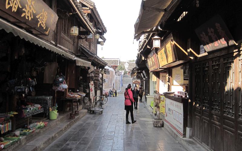 Qingyan---Interno-Città