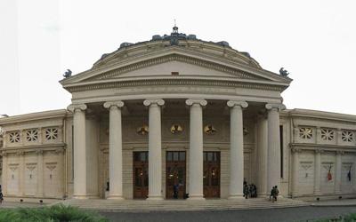 Bucarest-Copertina-Ateneo-Rumeno-Ateneul-Roman